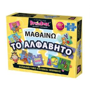 Brainbox Μαθαίνω Το Αλφάβητο 93081