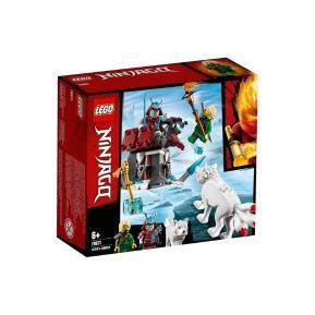 Lego Ninjago Lloyd's Journey -  Ninjago Το Ταξίδι Του Λόϊντ (70671)