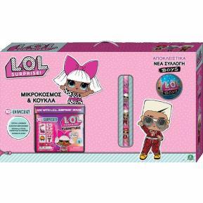 Λαμπάδα L.O.L Surprise LLUF4000