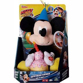Mickey Club House Λούτρινο Mickey Χαρούμενα Γενέθλια (MKE05000)