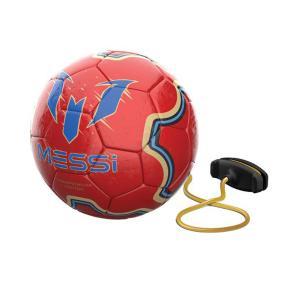 Messi Μπάλα Προπόνησης (50826)