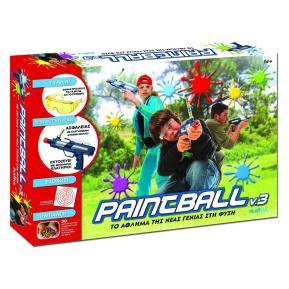 Real Fun Paintball (2047)