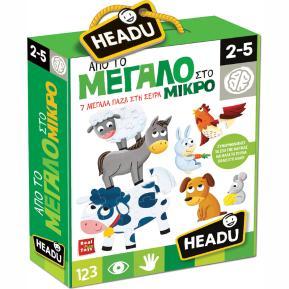 Real Fun Toys Headu Εκπαιδευτικό Παιχνίδι Μοντεσσόρι Η Φάρμα Από Το Μεγάλο Στο Μικρό 22007