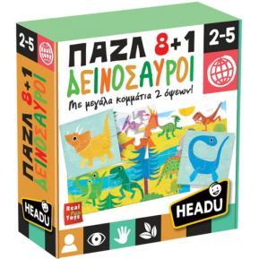 Headu Επιτραπέζιο Παζλ 8+1 Δεινόσαυροι με Μεγάλα Κομμάτια 2 Όψεων