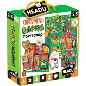 Real Fun Toys Headu Χαρούμενη φάρμα Μοντεσσόρι