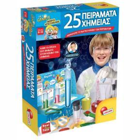 Real Fun Μικροί Επιστήμονες 25 Πειράματα Χημείας