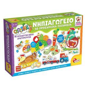 Real Fun Carotina  Νηπιαγωγείο 50 προσχολικά παιχνίδια 76710