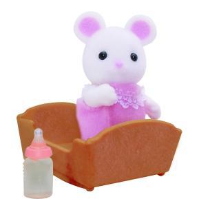 Sylvanian Families: White Mouse Ποντικάκι (5069)