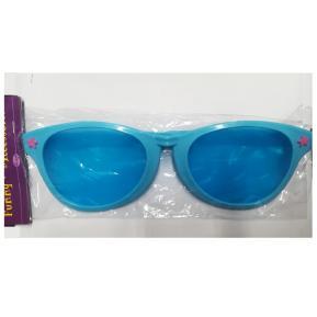 Αποκριάτικα Γυαλιά Γίγας Γαλάζια